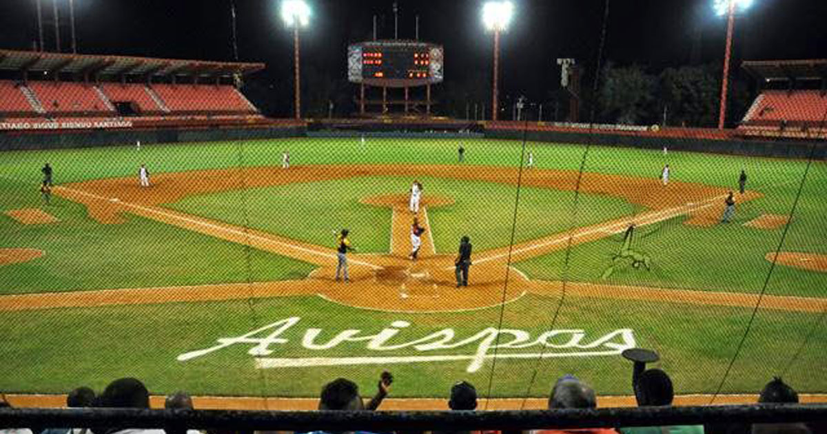All-Star Game of current baseball season hosted in Santiago de Cuba